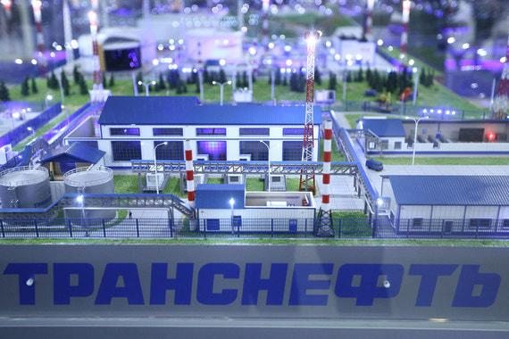 normal 101z Медведев утвердил кандидатов в совет директоров «Транснефти»