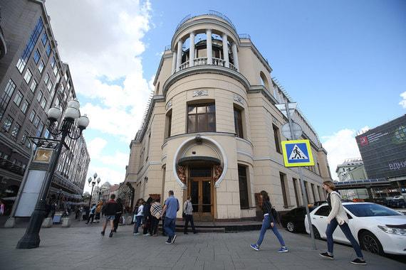Совладелец Черемушкинского рынка купил ресторан «Прага»