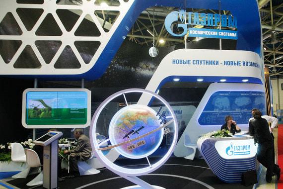 «Газпром» построит в Подмосковье завод по сборке космических спутников