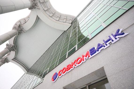 Совкомбанк предложил покупателям нового жилья программу ипотеки с опцией cashback и доволен экспериментом