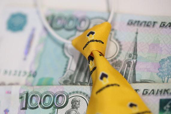 normal 16ne «Роснефть» намерена отдать акционерам половину чистой прибыли
