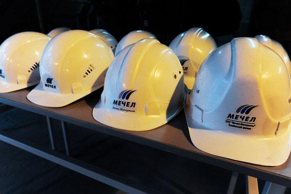 normal 1ody «Мечел» получит 750 млн рублей на модернизацию завода в Башкирии