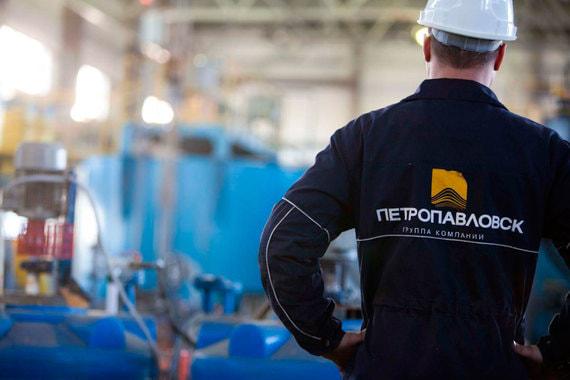 normal 1r92 Petropavlovsk хочет продать производителя железной руды