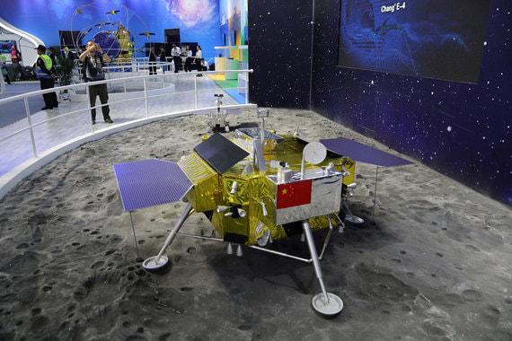 normal 11xi Земля получила первую фотографию обратной стороны Луны с близкого расстояния