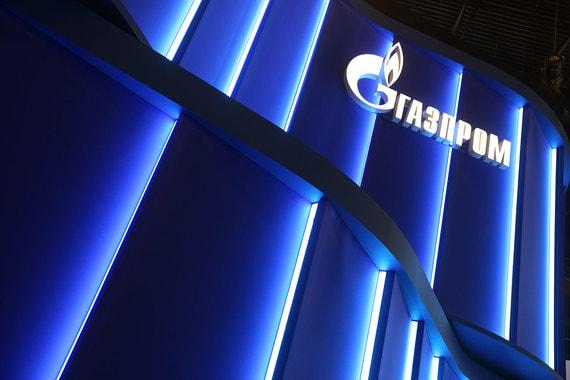 normal 1g6f «Газпром» и Saipem урегулировали спор по «Южному потоку»
