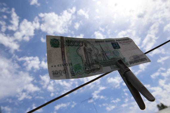 Доходы населения рухнули в I квартале из-за стагнации зарплат
