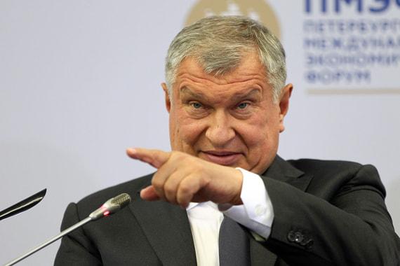 normal 17fd «Роснефть» обвинила Reuters в информационной диверсии