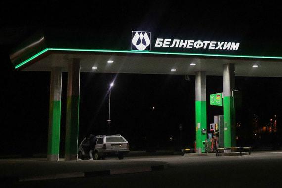 normal 114s «Белнефтехим» ограничил экспорт нефтепродуктов из за качества российской нефти