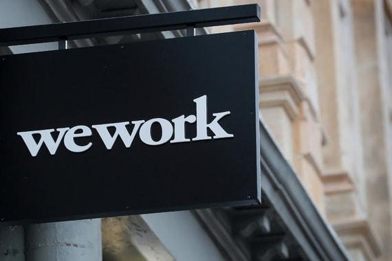 Cеть коворкингов WeWork подала заявку на IPO