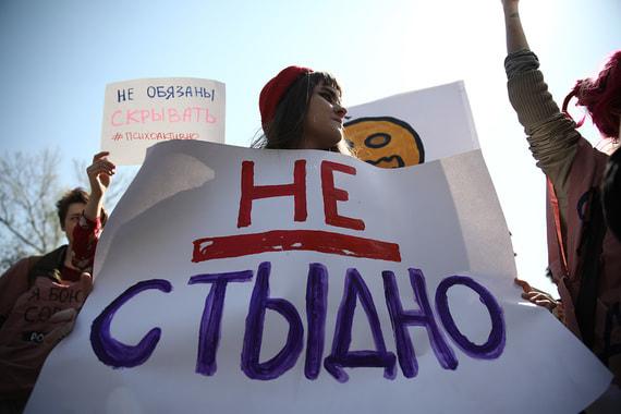 normal 12mg «Псих, труд, май». Какие лозунги были у участников монстрации в Москве