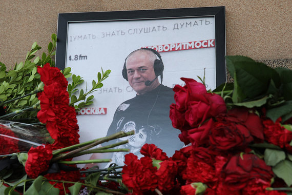 normal 14x7 Мотопробег в память о Сергее Доренко
