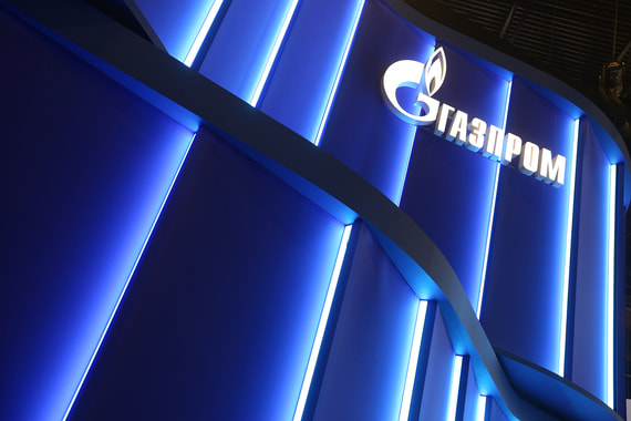 normal 19pj «Газпром» рекомендует повысить дивиденды в 1,5 раза