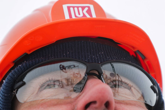 normal 1776 «Лукойл» подорожал почти на 150 млрд рублей