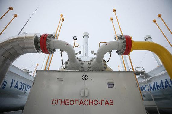 normal 18bc «Газпром» допустил сокращение поставок газа в Европу