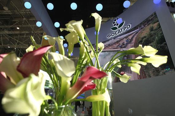 normal 19of «Фосагро» завершила квартал с рекордными показателями