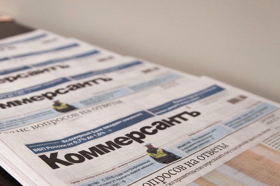 Все сотрудники отдела политики газеты «Коммерсантъ» в понедельник подали заявления об увольнении по собственному желанию