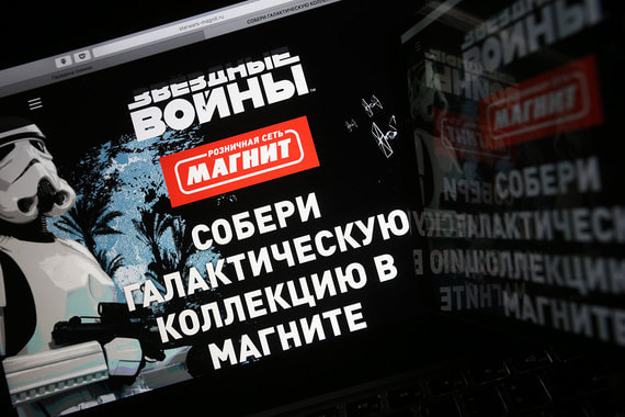 Операционный директор «Магнита» Артем Смоленский уйдет из компании