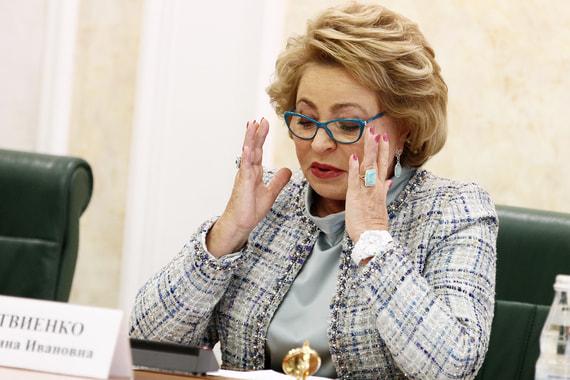 Матвиенко опровергла причастность к уходу журналистов из «Коммерсанта»