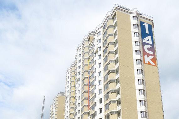 ФСК может сохранить за собой один из крупнейших строительных комбинатов