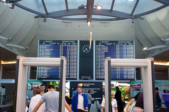 Аэропорт имени Пушкина