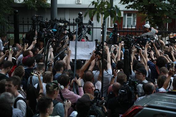 Число задержанных на акции в Москве возросло до 550