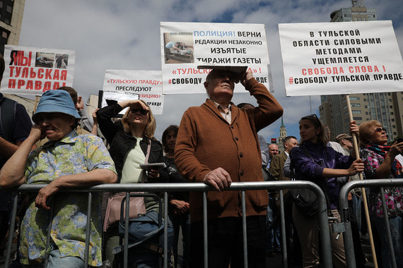 На проспекте Сахарова требовали пересмотреть антинаркотическую статью 228 УК