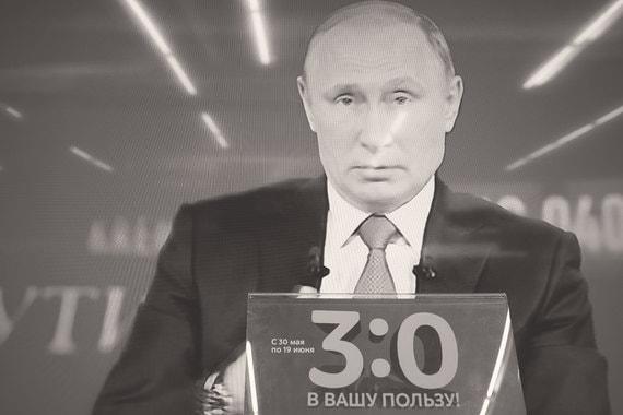 Как СКР исправляет «прямую линию» Путина