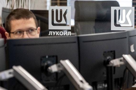 normal xid Алекперов раскритиковал налоговую политику в нефтянке