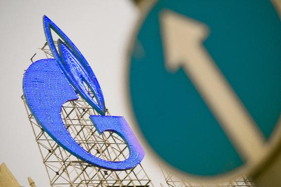 normal wja Капитализация «Газпрома» превысила 6 трлн рублей