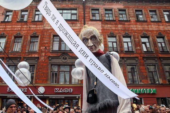 normal 1eq4 Как в Петербурге отпраздновали День Достоевского. Фотографии