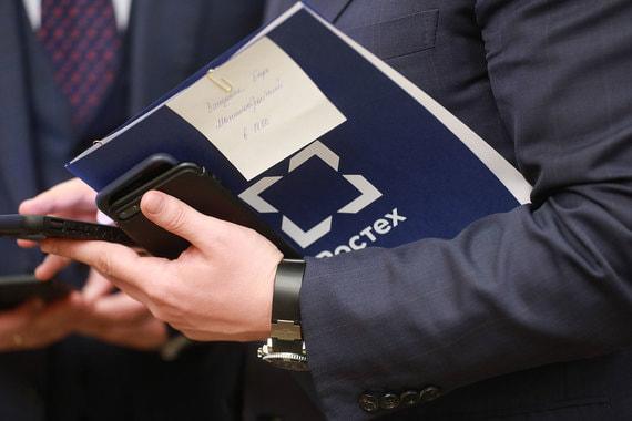 normal 1rz6 «Ростех» вложит с партнерами 5 млрд рублей в стартапы