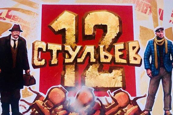 normal 1r03 На киноэкраны выйдут новые приключения Остапа Бендера