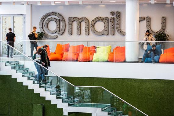 normal 1qrr Mail.ru может перенести штаб квартиру в «Москва сити»