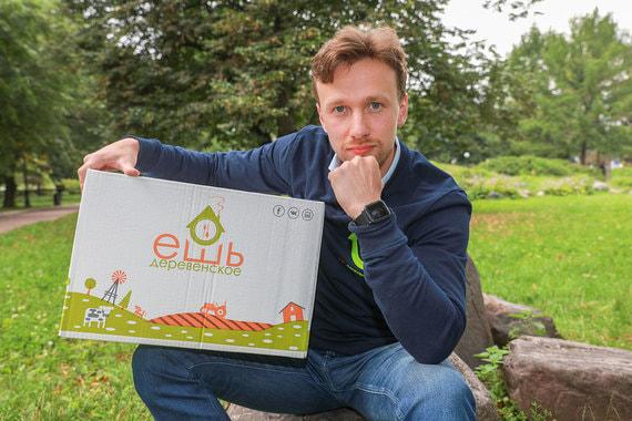 normal 1rzd Как выпускник Тимирязевской академии создал агрегатор фермерской продукции