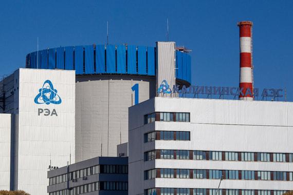 normal 18hq Что произошло на Калининской АЭС в Тверской области