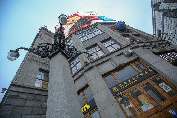На здание Центрального телеграфа рядом с Кремлем появились первые претенденты