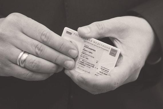 Зачем россиянам электронные паспорта