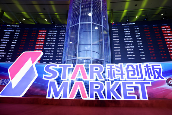 Торги на биржах китая биткоин freebitcoin кран