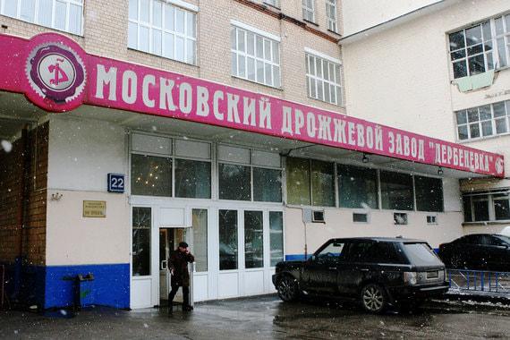 Банк «Траст» продал бывший актив группы «Сафмар»