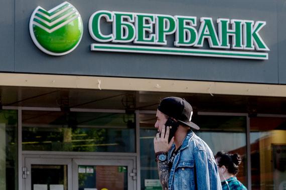 В 2018 году сотовый оператор Сбербанка заработал 362,4 млн рублей