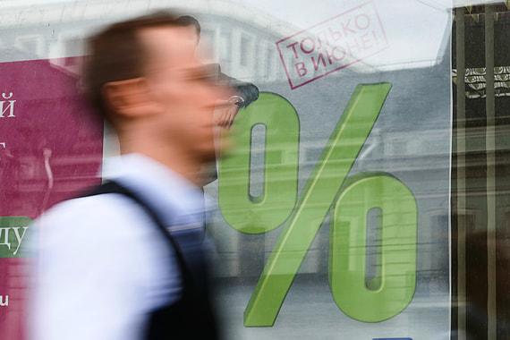 Вклад с высокой процентной ставкой в рублях