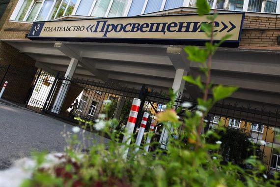 Суд признал незаконным отказ в регистрации одного из товарных знаков «Просвещения»