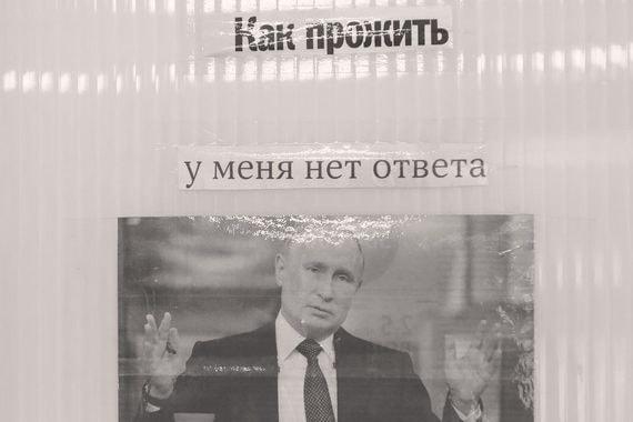 20 лет Владимира Путина: трансформация экономики