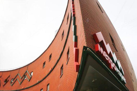 normal 1ong Структура «Альфа групп» продала последний актив банкира Алексея Курочкина