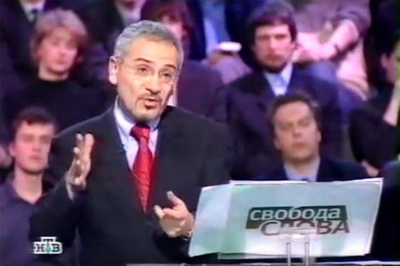 Кадр из телепередачи «Свобода слова»