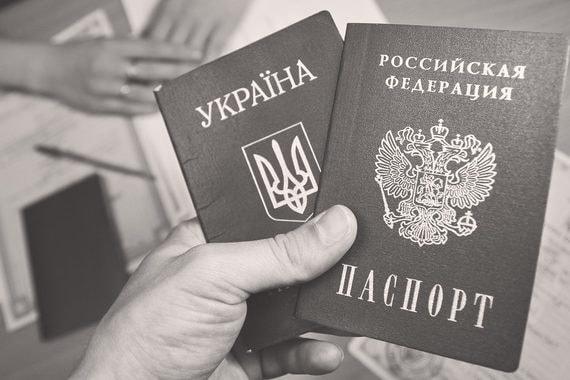 Синий паспорт против красного