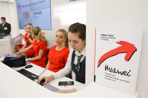 Huawei усиливает российский центр разработки