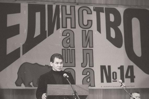 20 лет Владимира Путина: трансформация региональной политики