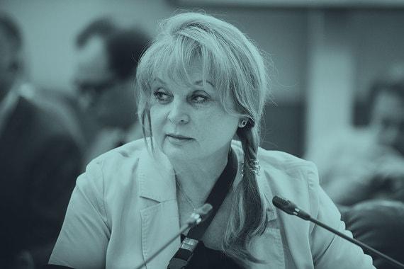 Как правозащитник Элла Памфилова стала чиновником
