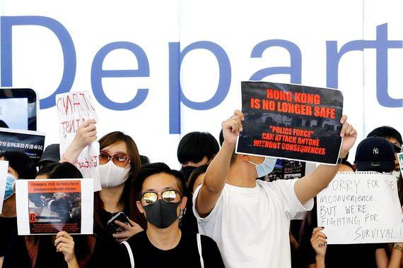 «Гонконг больше небезопасен.
